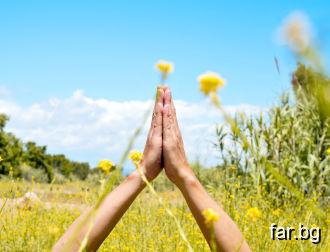 Пазете своя вътрешен мир Избягвайте общества