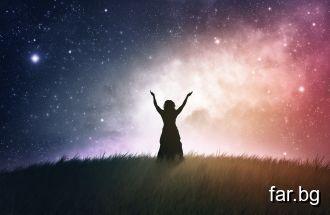 Забелязала съм че Вселената обича благодарността К