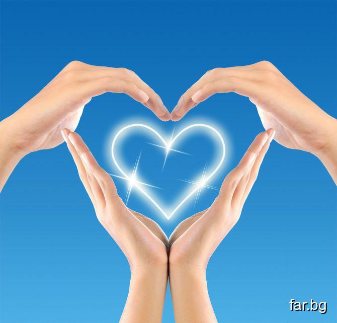 Ако имаш любов, не се нуждаеш от нищо друго