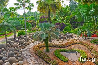 Градина за влюбени