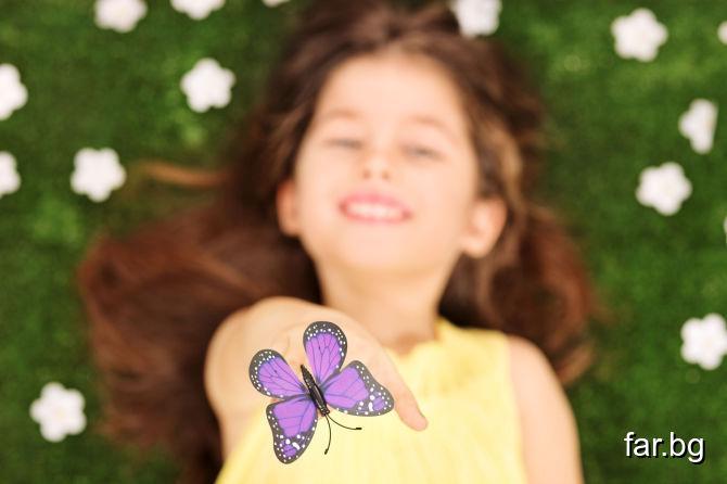 Бъди щастлив бе причина, като дете