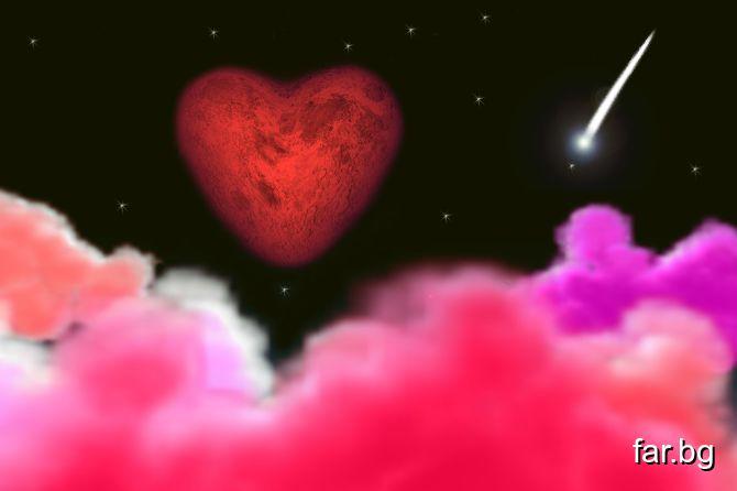 В любовта действително си струва да се бориш,