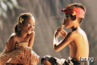Обичайте се, за да бъдете щастливи