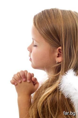 Бог се проявява чрез чистите умове и сърца