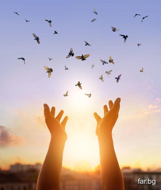 За да бъдат всичките молитви приети от Господа, ще
