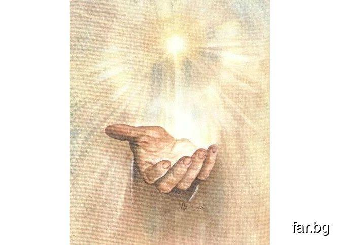 Онова, което Бог е обещал
