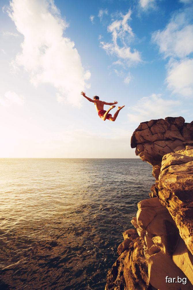 Бог обича смелите, самоотвержените хора