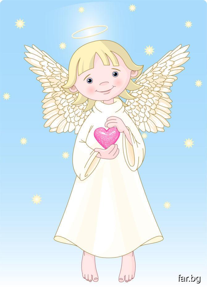 Човешкото сърце се лекува с обич, с любов, с добро