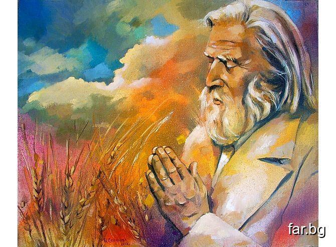 Ако аз се моля, щях да се помоля на Бога да ми дад