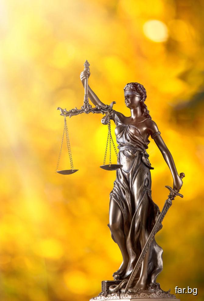 Нямате право да съдите никого