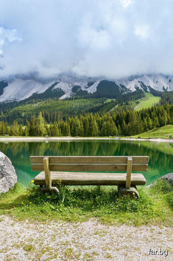 Най-първо ви трябва смирение и пълен Мир на душата