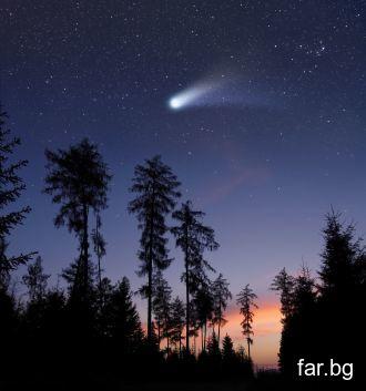 Като излязат звездите вечерно време, като израснат