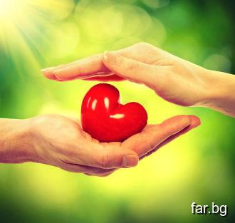 Ако всеки може да отвори сърцето си поне за една д